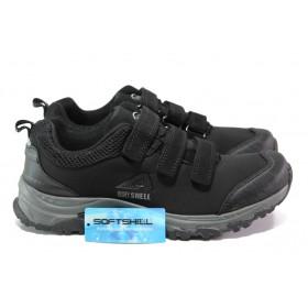 Мъжки маратонки - висококачествен текстилен материал - черни - EO-12898