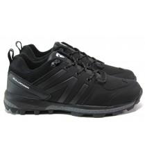 Мъжки маратонки - висококачествена еко-кожа - черни - EO-13138