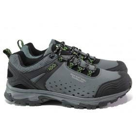 Мъжки маратонки - висококачествен текстилен материал - сиви - EO-13135