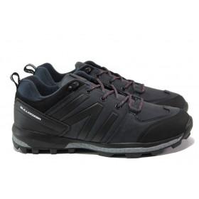 Мъжки маратонки - висококачествена еко-кожа - тъмносин - EO-13137