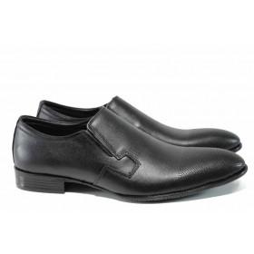 Мъжки обувки - естествена кожа - черни - EO-12064