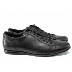 Мъжки обувки - естествена кожа - черни - EO-12065