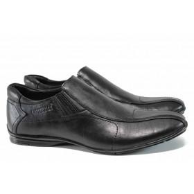 Спортно-елегантни мъжки обувки - естествена кожа - черни - EO-12062