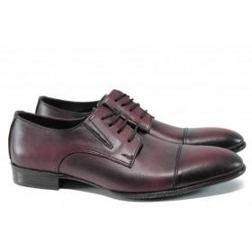 Мъжки обувки - естествена кожа - бордо - EO-12063