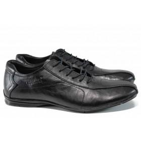 Спортно-елегантни мъжки обувки - естествена кожа - черни - EO-12061