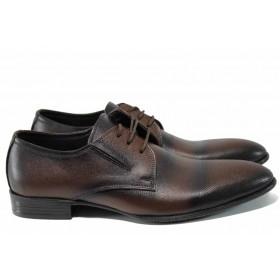 Мъжки обувки - естествена кожа - кафяви - EO-12089