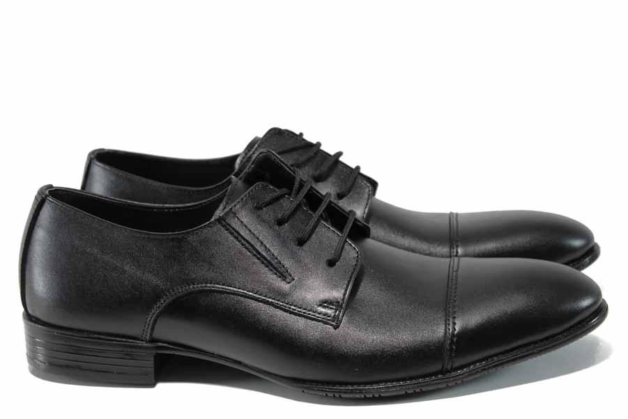 Мъжки обувки - естествена кожа - черни - EO-12088