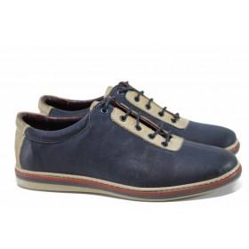 Мъжки обувки - естествена кожа - тъмносин - EO-12128