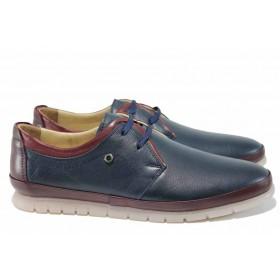Мъжки обувки - естествена кожа - тъмносин - EO-12123