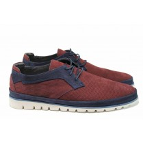 Мъжки обувки - естествен набук - бордо - EO-12126