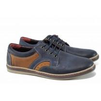 Мъжки обувки - естествена кожа - тъмносин - EO-12122