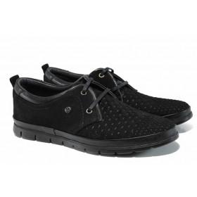 Мъжки обувки - естествен набук - черни - EO-12124