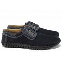 Мъжки обувки - естествен набук - сини - EO-12167