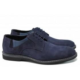 Мъжки обувки - естествен набук - сини - EO-12170