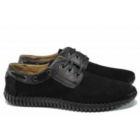 Мъжки обувки - естествен набук - черни - EO-12168
