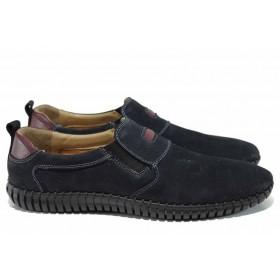 Мъжки обувки - естествен набук - сини - EO-12166