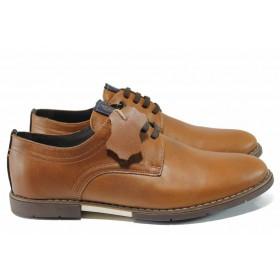 Мъжки обувки - естествена кожа - кафяви - EO-12328