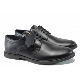 Мъжки обувки - естествена кожа - черни - EO-12327