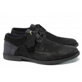 Мъжки обувки - естествен набук - черни - EO-12334
