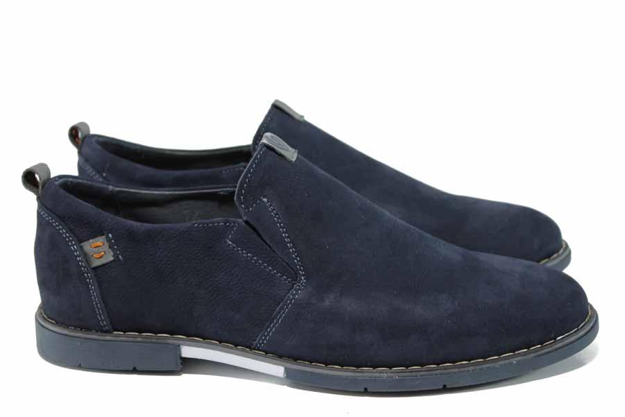 Мъжки обувки - естествен набук - сини - EO-12330