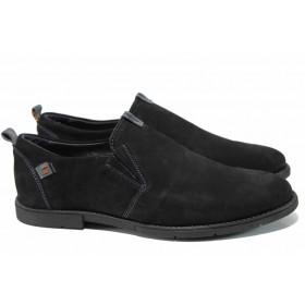 Мъжки обувки - естествен набук - черни - EO-12329