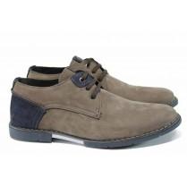 Мъжки обувки - естествен набук - бежови - EO-12332