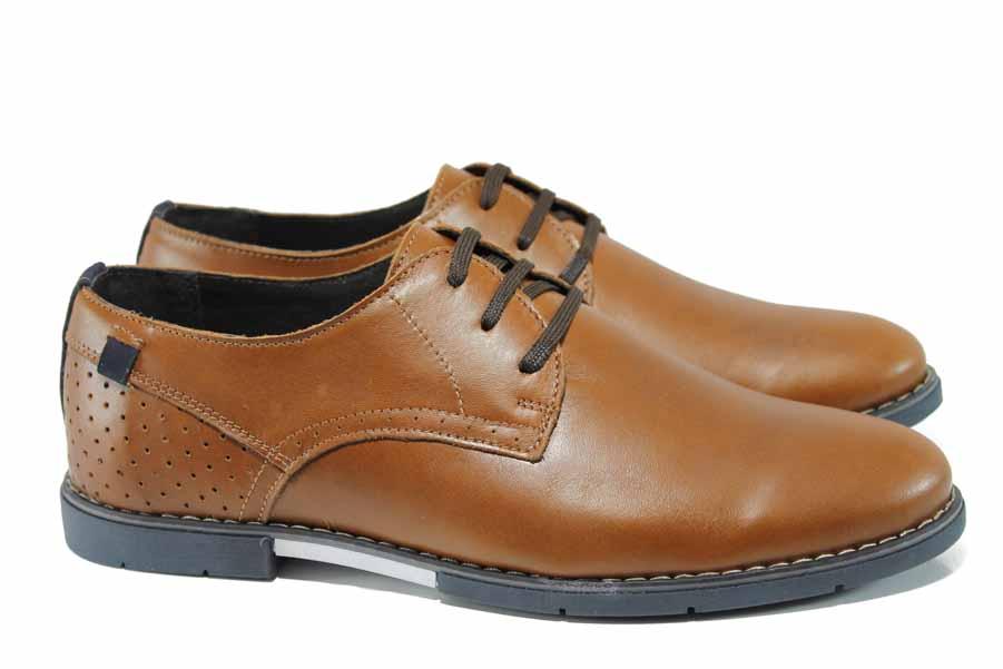 Мъжки обувки - естествена кожа - кафяви - EO-12326