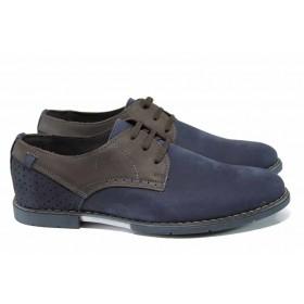 Мъжки обувки - естествен набук - сини - EO-12325