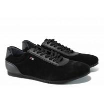 Мъжки обувки - естествен набук - черни - EO-12400