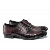 Мъжки обувки - естествена кожа - бордо - EO-12401