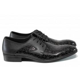 Мъжки обувки - естествена кожа - черни - EO-12402