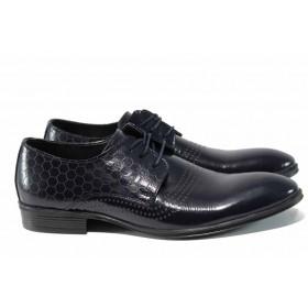 Мъжки обувки - естествена кожа - сини - EO-12403