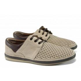 Мъжки обувки - естествен набук - бежови - EO-12449