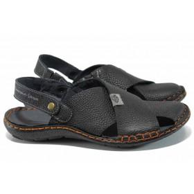 Мъжки сандали - естествена кожа - черни - EO-12638
