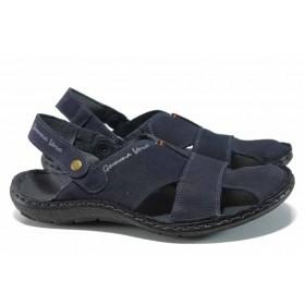 Мъжки сандали - естествен набук - сини - EO-12637