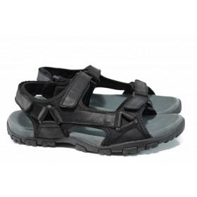 Мъжки сандали - естествена кожа - черни - EO-12685