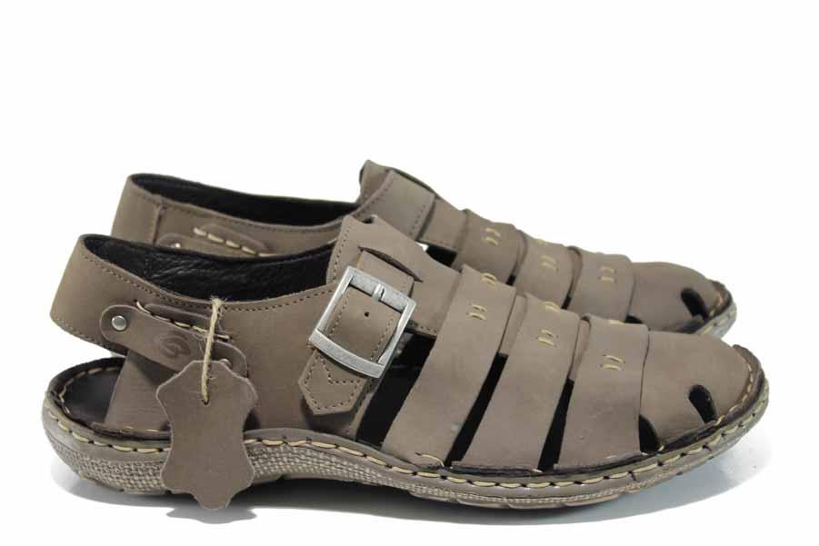 Мъжки сандали - естествен набук - бежови - EO-12780