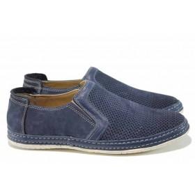Мъжки обувки - естествен набук - сини - EO-12806