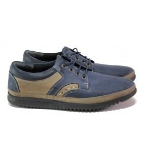 Мъжки обувки - естествена кожа - тъмносин - EO-12957