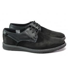 Мъжки обувки - естествен набук - черни - EO-13005