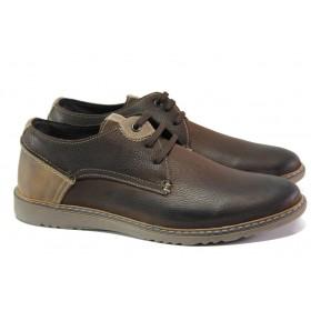 Мъжки обувки - естествен набук - кафяви - EO-13006