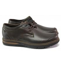Мъжки обувки - естествена кожа - кафяви - EO-13007