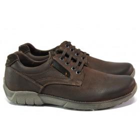 Мъжки обувки - естествен набук - кафяви - EO-13001