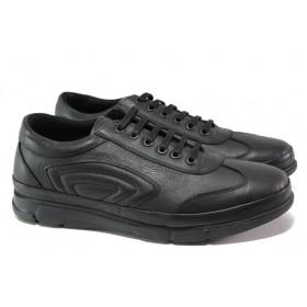 Мъжки обувки - естествена кожа - черни - EO-13036