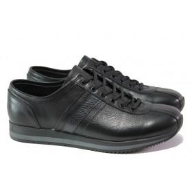 Мъжки обувки - естествена кожа - черни - EO-13028
