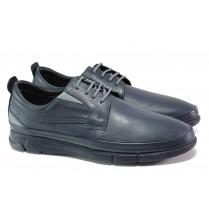 Мъжки обувки - естествена кожа - тъмносин - EO-13029