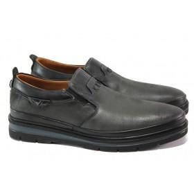 Мъжки обувки - естествена кожа - черни - EO-13032