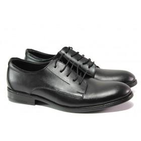 Мъжки обувки - естествена кожа - черни - EO-13033