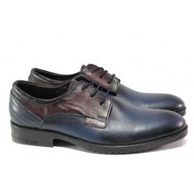Мъжки обувки - естествена кожа - сини - EO-13035