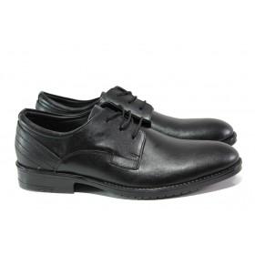 Мъжки обувки - естествена кожа - черни - EO-13034